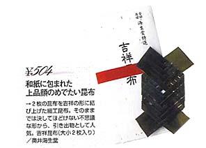 keisai7-1