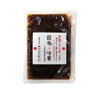 昆布+生姜袋