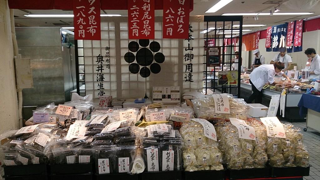 横浜地下逸品会