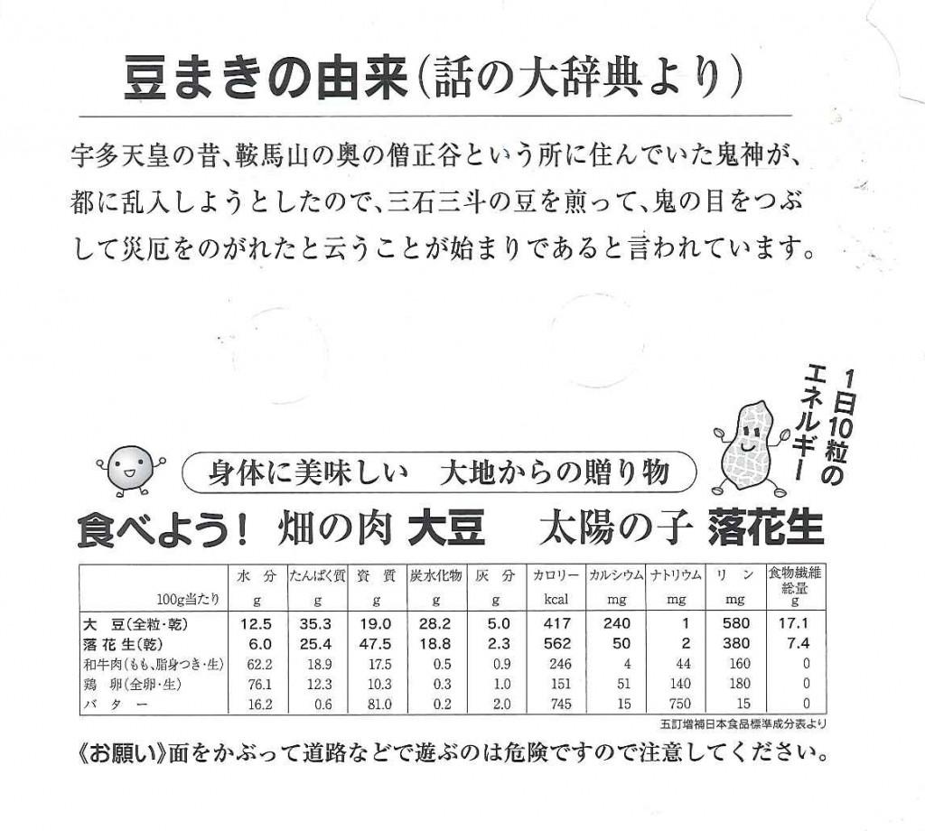 201401281644_0001