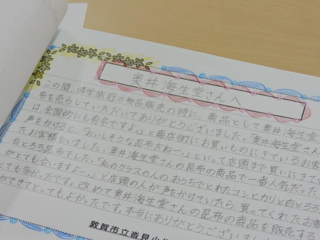DSCN0183