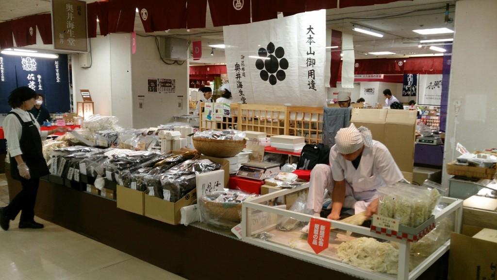 京都2014味百選