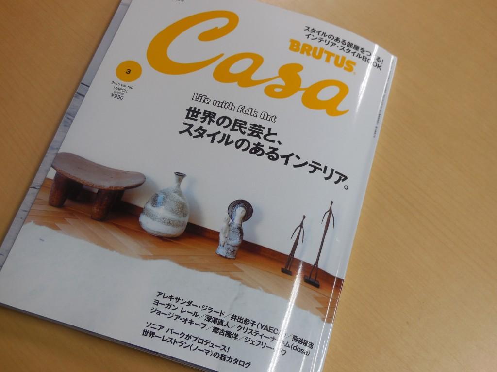 DSCN9175