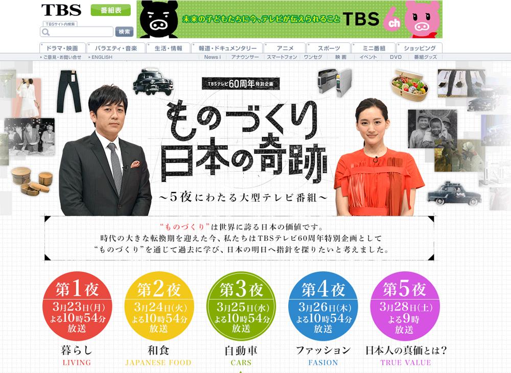 TBS2015324mono