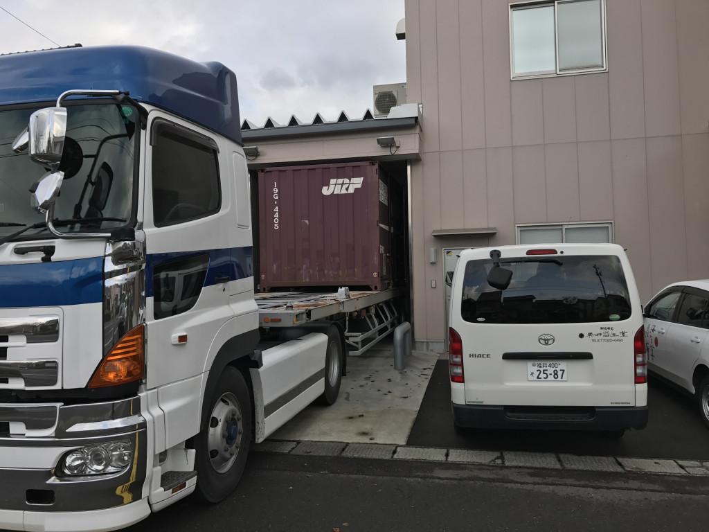 今朝、今年最後の利尻島からの昆布が入荷。              平成28年11月22日(火曜日)