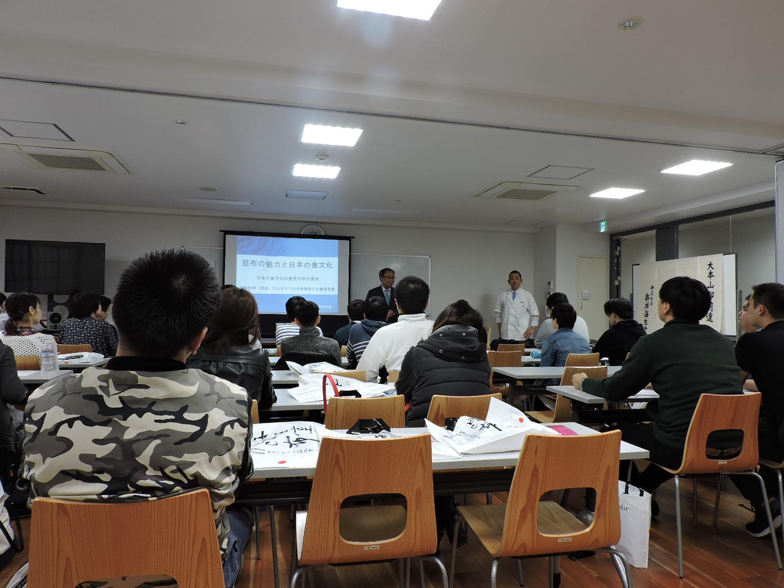 『昆布の魅力と日本食文化』 於:東京すし和食調理専門学校