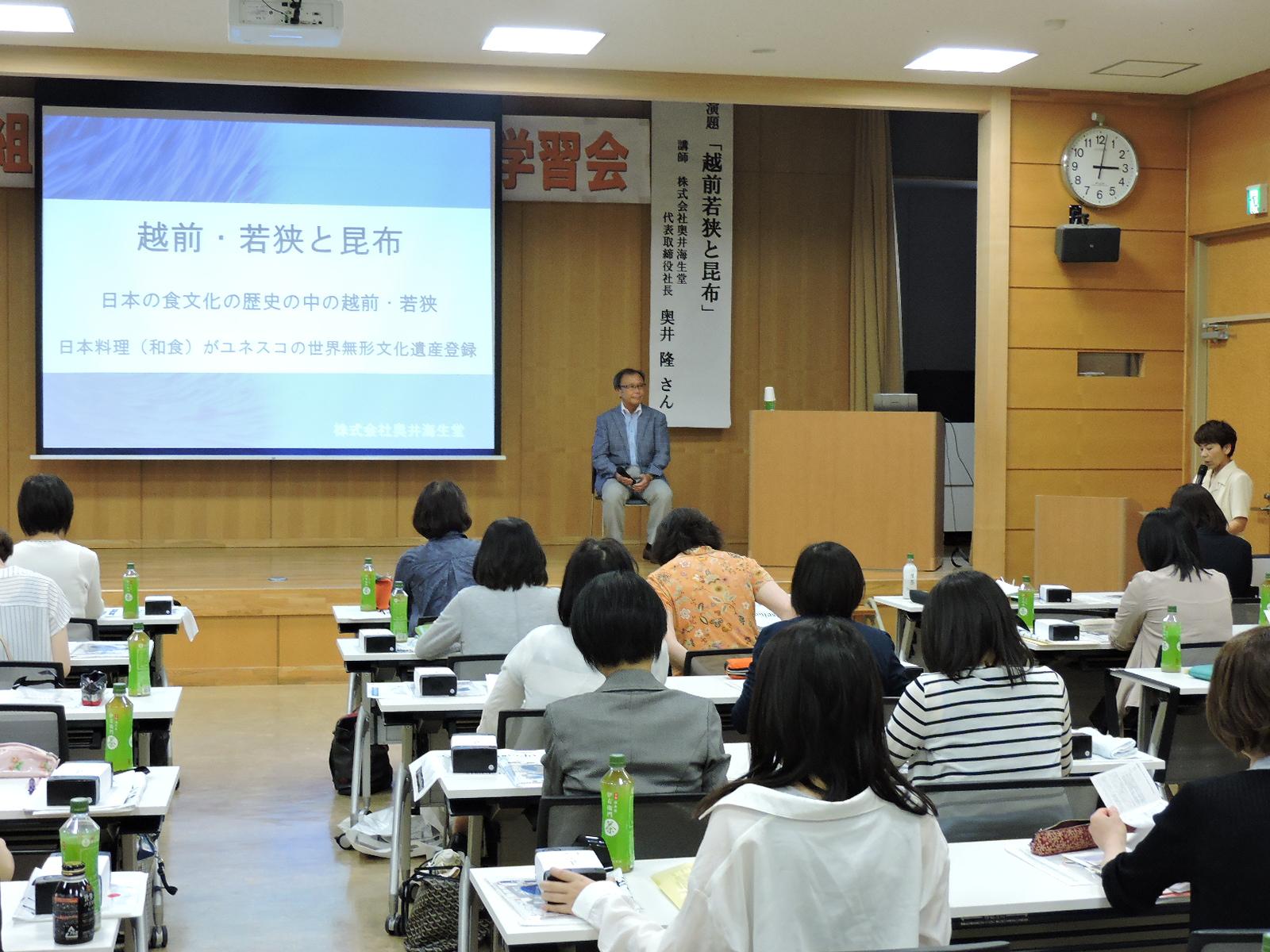 福井県教育センターで講演会                                                               主催:福井県教職員組合 栄養教職員部   平成29年6月22日(木曜日)