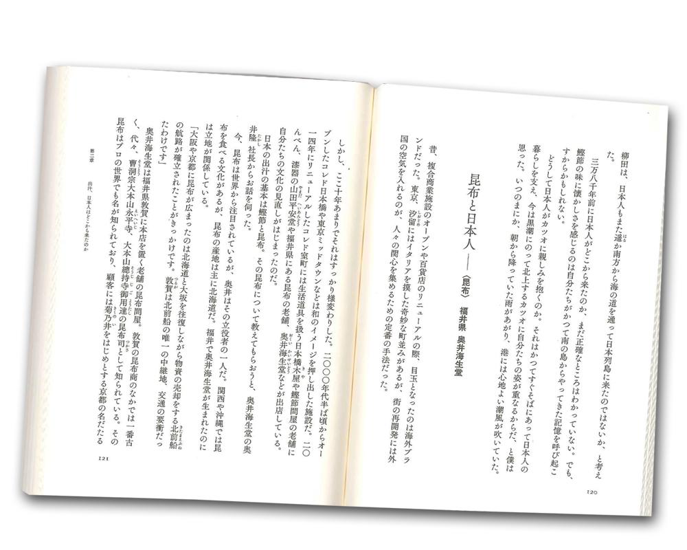 kadokawa3
