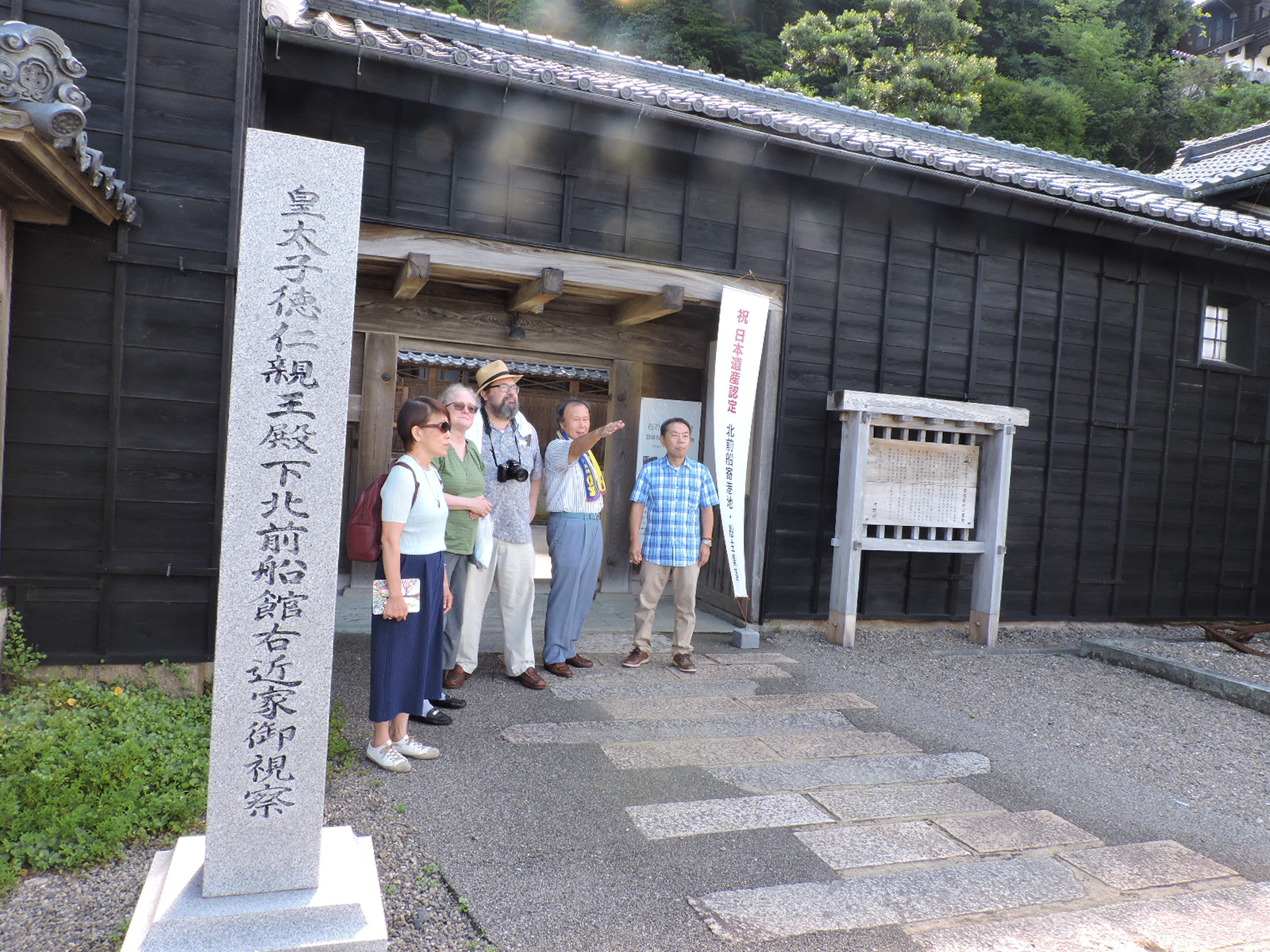 ライシャワー日本研究所、所長ベスター教授の北前船船主、右近家の調査が始まりました。(レポートその2)