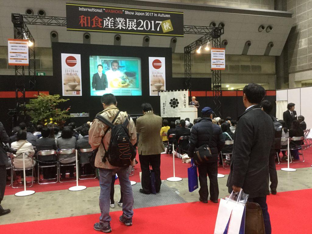 和食産業展2017秋 の和食ステージに弊社社長が出演しました。      平成29年11月22日(水曜日)