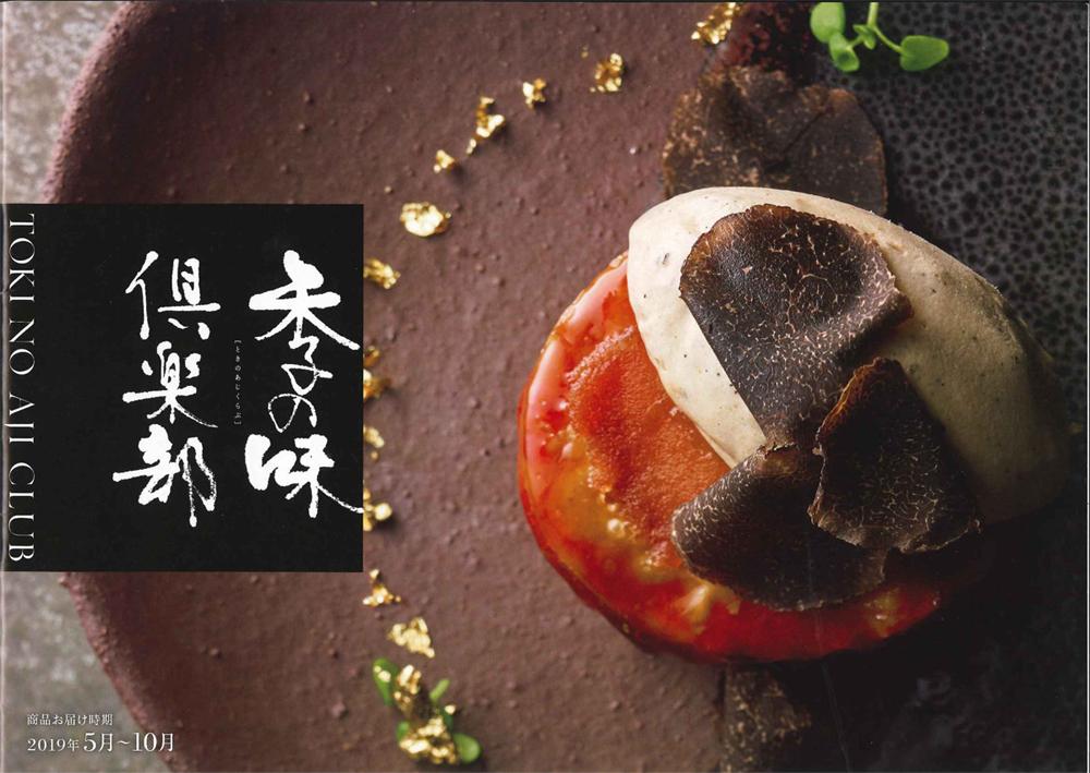季の味倶楽部 Monthly Selection 8月には「佃煮昆布詰合せ」お送りします。
