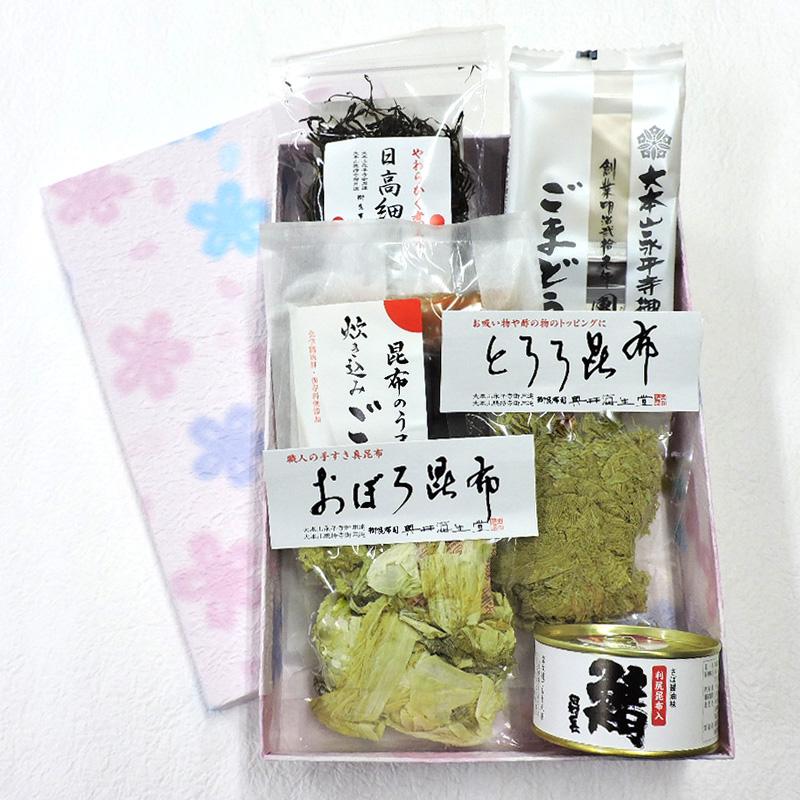 桜柄和紙箱